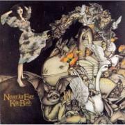 Kate Bush - Never for Ever (0077774636025) (1 CD)
