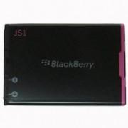 Оригинална батерия BlackBerry за 9310