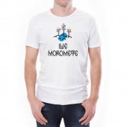 Tricou bărbați Ilie Moromete Învie Tradiția alb/negru