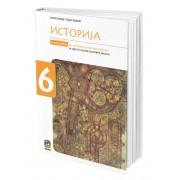 Udžbenik Istorija 6 razred radna sveska Eduka