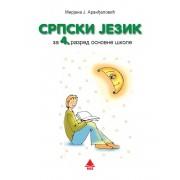 Udžbenik Srpski jezik 4. razred BIGZ
