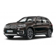 Macheta BMW X5 F15 1:43 Sparkling Brown
