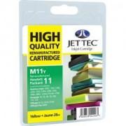 HP 11 Yellow ( C4838AE ) -Цветна глава No11 HP Business inkjet 2200/2230/2250/CP1700 - Jet Tec