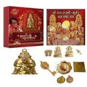 Hanuman Chalisa Yantra Shri Dhan Laxmi Kuber Dhan Vvaarsha Combo