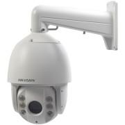 Cámara PTZ IP HIKVISION, 4mp / 30x Zoom óptico / 150m IR inteligente / ONVIF / HI-POE / IP66 / DWDR / Exterior / ultra baja iluminación, DS-2DE7430IW-AE