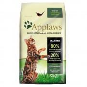 Applaws Adult com frango e cordeiro para gatos - Pack económico: 2 x 7,5 kg