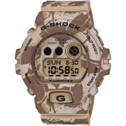 Ceas barbatesc Casio G-Shock GD-X6900MC-5ER Military Cloth