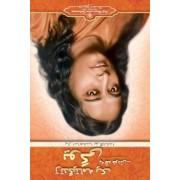 Autobiography of a Yogi (Farsi), Paperback