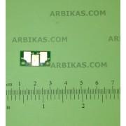 Ресет чип, Xer 6115 - 4,5k Black