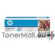 Тонер касета HP CE741A (Cyan)