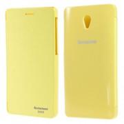 Калъф за Lenovo S860 - жълт