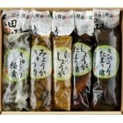 沢田の味 つけもの5点セット(きゅうりたまり漬・しょうがたまり漬け他)