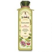 Balsam fortifiant cu apa de muguri de mesteacan - toate tipurile de par