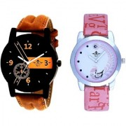 Brown Elegant Tri With Lite Pink Peacock Feathers Couple Casual Analogue SCK Wrist Watch