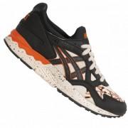 "ASICS Tiger GEL-Lyte V ""Cream Black"" Sneakers 1193A157-100 - zwart - Size: 39"