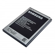 Samsung Battery EB595675LUCSTD - оригинална резервна батерия за Samsung Galaxy Note 2 N7100 (bulk)