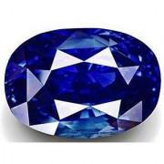 BLUE SAPPHIRE ( NEELAM / NILAM STONE ) 100 CERTIFIED NATURAL 8.25