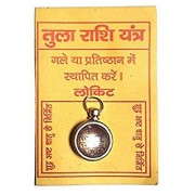 Tula or Libra Rashi Yantra Locket