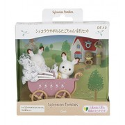 "Epoch Sylvanian Families Sylvanian Family Doll ""DF-12 Twins of chocolat rabbit Furniture Sets"""