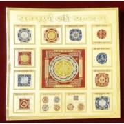 Golden Plated Sampurna Shree Yantra