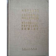 Aspecte Din Economia Forestiera A Republicii Populare Romine - Colectiv