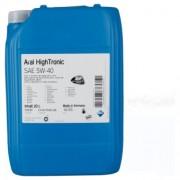 Aral HighTronic 5W-40 20 Litr Kanister