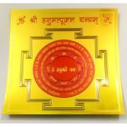 ReBuy Shree Hanumant Poojan Yantra Silk Paper Version Pre Energized
