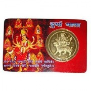 Shopping store Maa Durga Gold Plated Yantra back side Bisa Yantra Golden Coin ATM Card - For Temple Home Locker Purse for Pocket