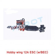 Generic Hobbywing 12A ESC Rc Parts Mini Quadcopter Brushless Motor Outrunner Motor Drone Diy Quadrocopter Kit Professional Drones