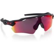 Oakley RADAR EV PATH Sports Sunglass(Red)