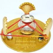 Jyotirvid Kaalsarp dosh nivaran yantra
