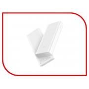Аккумулятор Xiaomi ZMI Power Bank Aura QB821 20000mAh White
