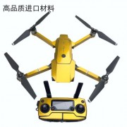 New Waterproof Carbon Graphic Stickers Skin Decals Wrap Drone Body Remote Control Battery Arm tags for DJI MAVIC PRO paster Decal