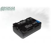 Sony NP-FM55H, NP-FM50 1600 mAh, 7,4 V akkumul