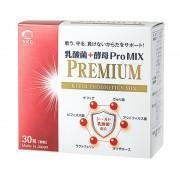 乳酸菌+酵母ProMIXプレミアム1箱【QVC】40代・50代レディースファッション