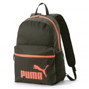 Puma Sac à dos Puma Phase Backpack kaki fluo