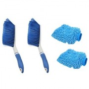 2Carpet Brush Microfibre Wet and Dry Brush with 2Microfibre Gloves