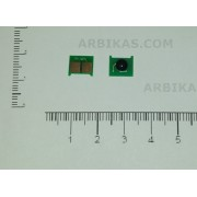 Ресет чип, Универсален, M8 (Пакет от 50 бр.)