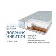 Сонная сказка Матрас Сонная сказка Добрыня Никитич Эконом (Классик) 119х59х12