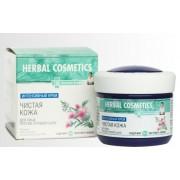 Crema intensiva antiacnee 15% concentratie extract de radacina de maral