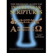 Messianic Aleph Tav Interlinear Scriptures (Matis) Volume Five Acts-Revelation, Aramaic Peshitta-Greek-Hebrew-Phonetic Translation-English, Bold Black, Hardcover/William H. Sanford