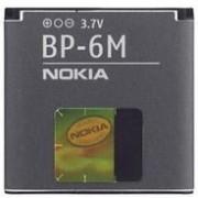 Оригинална батерия Nokia 6288 BP-6M