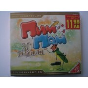 CD с детски песнички Пим Пам