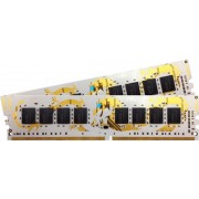 D4 8GB 2133-15 Dragon Ram K2 GEI