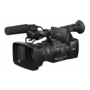 HXR NX1 Video Camcorder