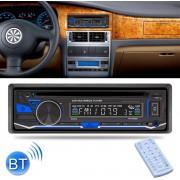 Auto CD DVD-speler Radio Stereo Bluetooth MP3 MP4 met afstandsbediening, FM-ondersteuning, RDS