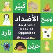 An Arabic Book Of Opposites: Language Book For Children, Toddlers & Kids Ages 2 - 4: Great Fun Gift For Bilingual Parents, Arab Neighbors & Baby Sh, Paperback/Kawkabnour Press