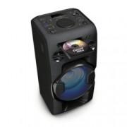 Аудио система Sony MHC-V11, CD, FM, USB, Bluetooth