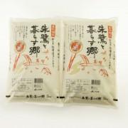 佐渡米コシヒカリ朱鷺と暮らす郷 10kg【QVC】40代・50代レディースファッション