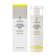 Oxygen cleansing milk leite desmaquilhante peles normais a secas 200ml - Youth Lab